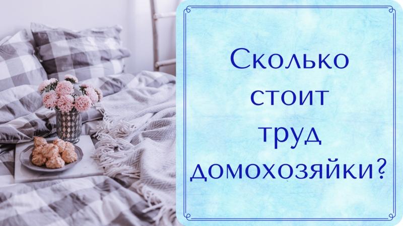 Фитиль Фамильная драгоценность (Застрахуй жену)
