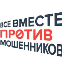 Аватар Роберта Швецова