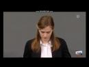 Выступление предателей России в Бундестаге