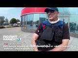 Болгарская журналистка пришла в шок от эффективности работы ОБСЕ в Донбассе