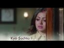 Silsila Title Song Duet Version Original Soundtrack Drashti Dhami HD L