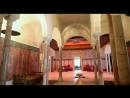 1 Забытые Сокровища Средиземноморья 1 Серия Дворец Барона дЭрланже Тунис 2015 г