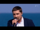 Дима Билан - Невозможное возможно (на открытии Крымского моста)