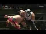 Yusuke Kodama (c) vs. El Hijo del Pantera (WRESTLE-1 - 2018 Tour Symbol - Day 3)