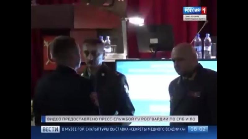 ТК Россия 1 - Взрывотехникам ОМОН Росгвардии вручены госнаграды
