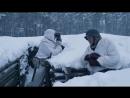 Военная разведка. Северный фронт 3 серия - Белый лис