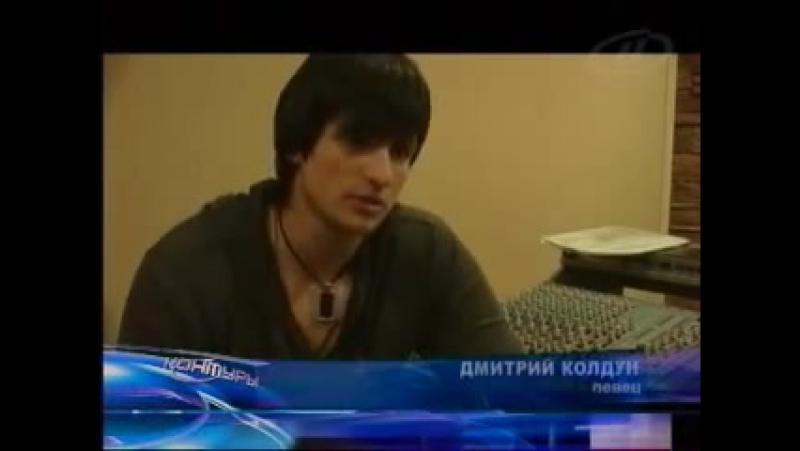 Контуры ОНТ, 08.03.2009 Дмитрий Колдун