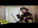 иван васильевич меняет профессию kino remix пародия 2018 советские фильмы комедии угар ржака приколы на дурака не нужен нож