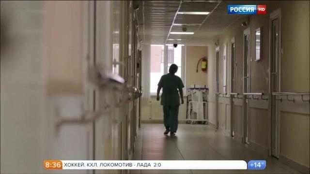 Вести-Москва • Вести-Москва. Эфир от 28.08.2015 (08:30)