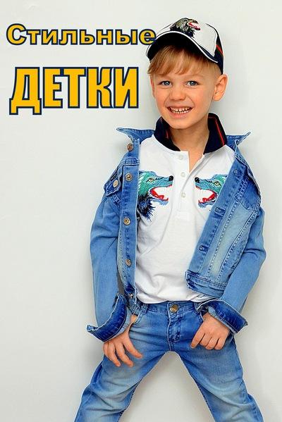 Екатерина Прошина