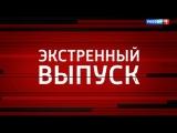 Сегодня в 23:00 на телеканале