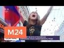 Во время ЧМ 2018 в российских компаниях упала эффективность труда Москва 24