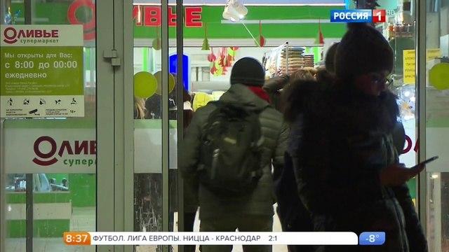 Вести-Москва • Вести-Москва. Эфир от 09.12.2016 (08:35)