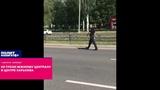 Не грози Южному централу в центре Харькова
