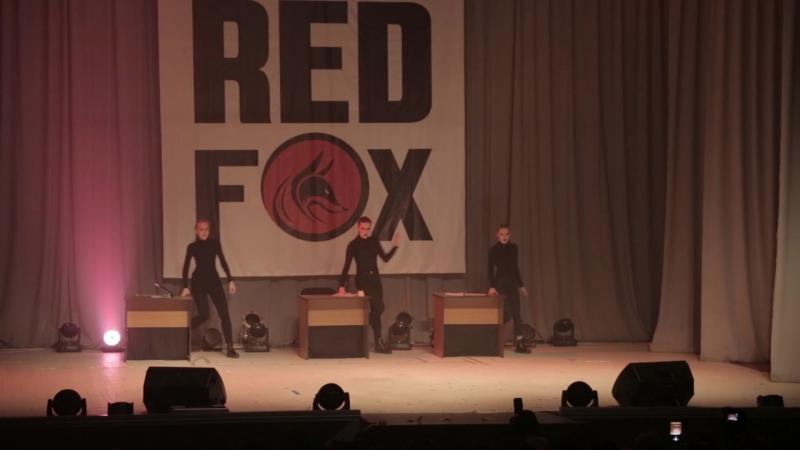 Сюжет RED FOX