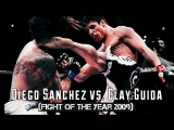 Diego Sanchez vs. Clay Guida  Fight Highlights  HD