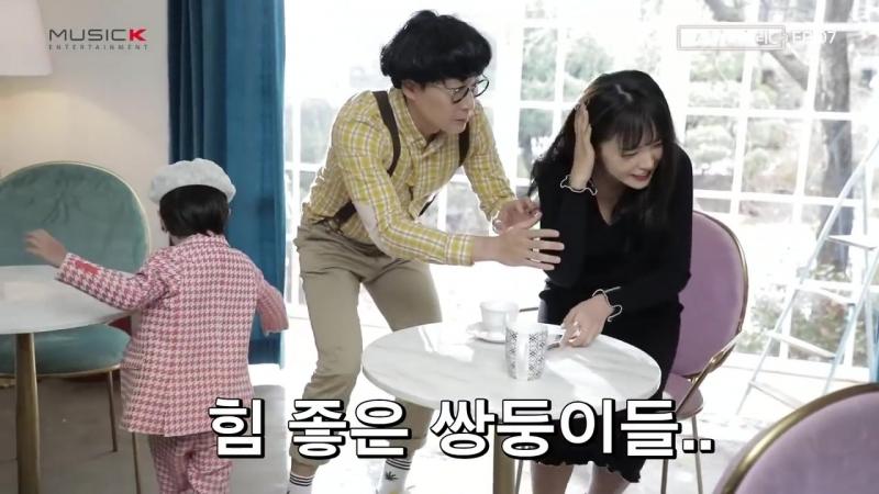 [홍진영] 잘가라 뮤직비디오 미리보기 언제나 갓떼리C EP.07 마지막회