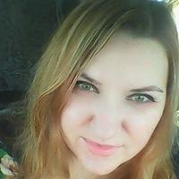 Ольга Третьякова