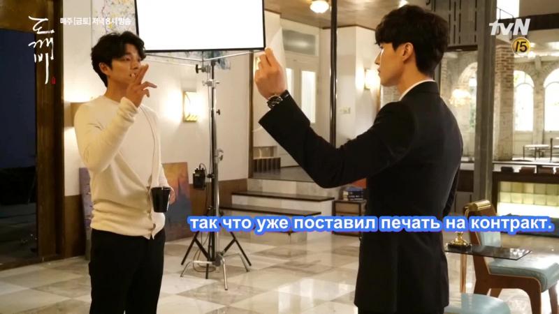 [РУС. САБ] [단독] 공유♡이동욱, 깨가 쏟아지는 첫 입주날