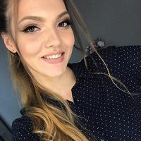 Александра Фрит фото
