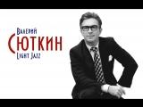 Tony G - Радио ночных дорог (Валерий Сюткин)