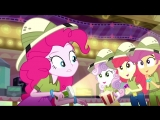 HDMulti.net Мой маленький пони Девушки из Эквестрии MLP - Equestria Girls Short 9 серия - Кантерлотский киноклуб The Canterlot M
