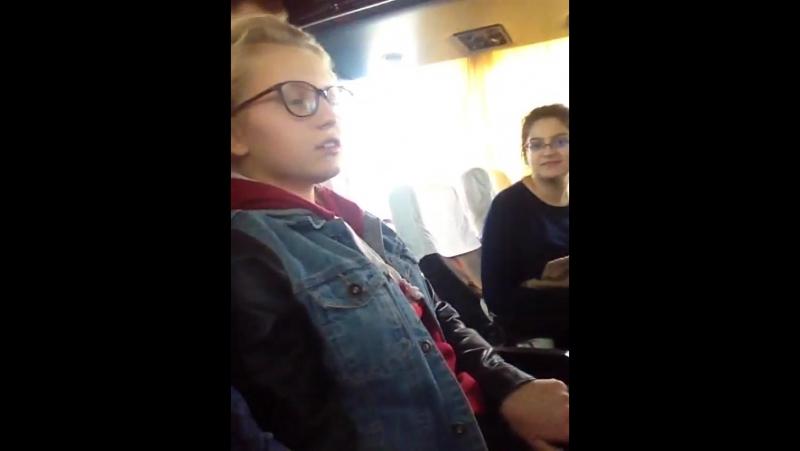 мы в автобусе