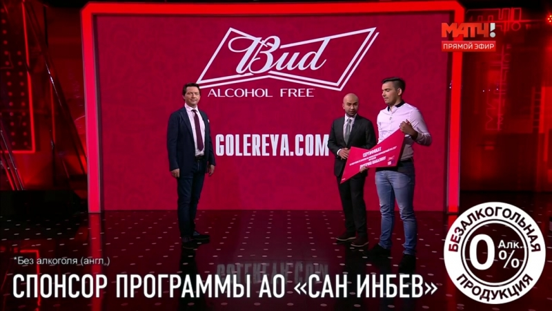 Санинбев порно бесплатно