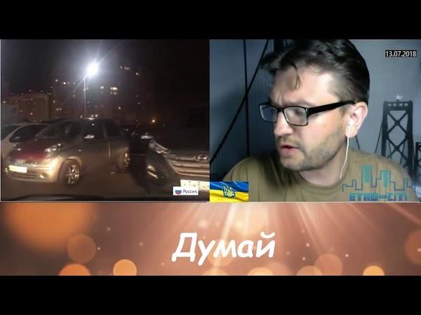 Кацапы требуют чтобы их выслушали и начинают отбрехиваться Андрей Луганский