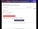 КОНКУРС НА СТИКЕРЫ!!