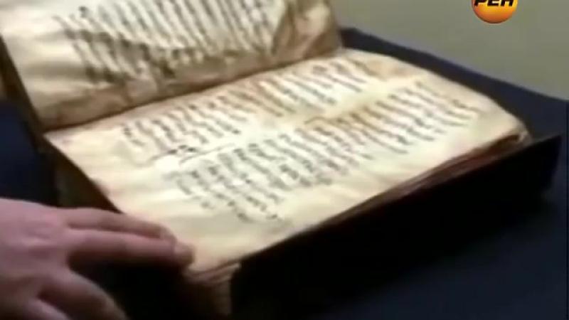 Тайна Матрицы Славянской Буквицы Квадрат 7x7 49 космологических иероглифов