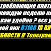dany1234567