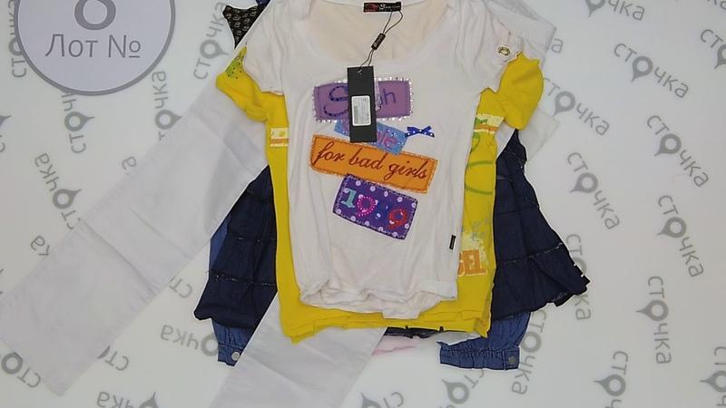 Sarah Chole 8,сток одежда оптом