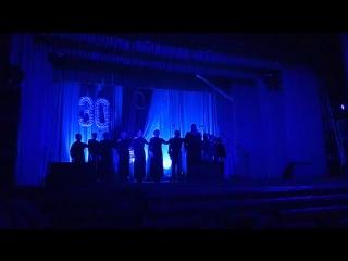 Отчетный концерт ШИ №1#30 лет#лучший хормейстер и певица Наталья Валерьевна Стовпец#шикарное выступление