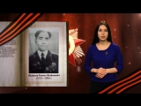 Бессмертный полк Елесина Лейла