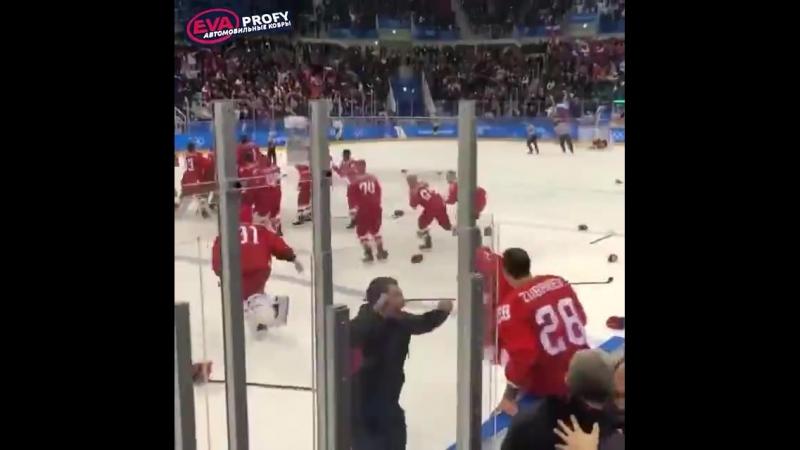 хоккейпобеда золото гордость