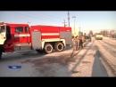 Пожарные ликвидировали пожар на уфимской АЗС