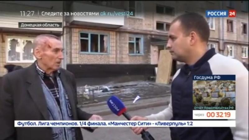 Украинские силовики возобновили массированные обстрелы окраин Донецка