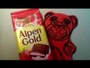 Желейный Медведь Валера Между Нами Шоколад Пародия Грибы Тает Лёд (1)