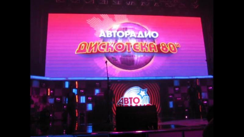Фестиваль дискотека 80 2017