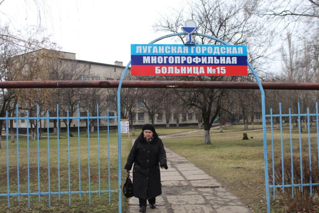 Луганские казаки поздравили с Новым годом детей в городской больнице № 15
