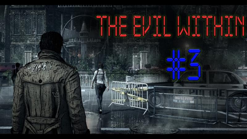 👀Прохождение👀: 😈The Evil Within😈. Часть 3. Баги Приколы Фейлы, Но че то мне страшно🙈
