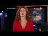 Тайны Чапман. Кто живет обманом (04.06.2018) HD