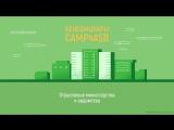 Инфографический ролик программы CAMP4ASB Регионального экологического центра Центральной Азии.