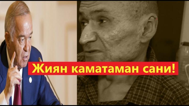 Жамшид Каримов ҳақидаги фильм трейлери источник: El Tuz www.youtube.com/watch?v=OKh4H0VyMDgt=5s