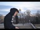 Помним Любим Скорбим 13.02.2018 г.Иваново Александр Моисеев