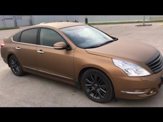 Nissan Teana Plasti Dip цвет «Burnt Brown»