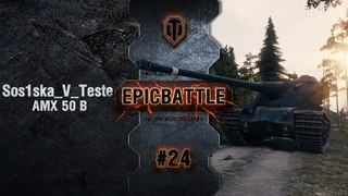 EpicBattle #24: Sos1ska_V_Teste / AMX 50 B [World of Tanks]