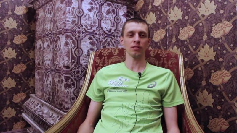 Как создаётся магия Игры Путь 64? Валентин Фуртиков, организатор Игры.