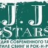 Студия танца JJStars    Парный рок-н-ролл